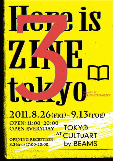 HIZ03