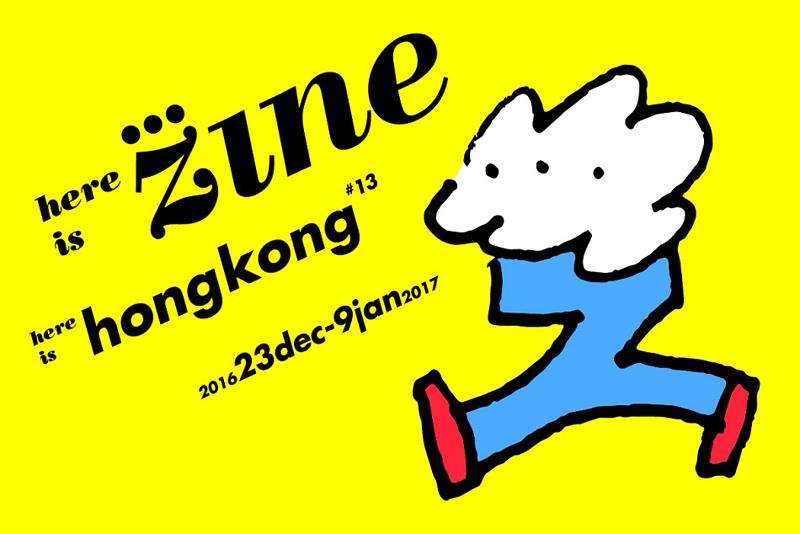 Here-is-Zine_kv